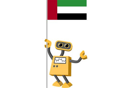 Robot 39-AE: Flag Bot, United Arab Emirates