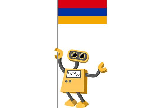 Robot 39-AM: Flag Bot, Armenia