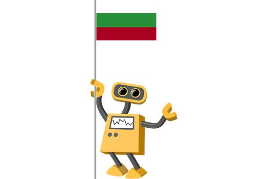 Robot 39-BG: Flag Bot, Bulgaria