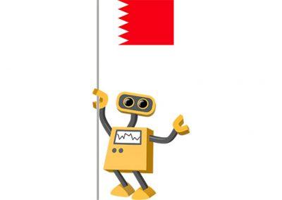 Robot 39-BH: Flag Bot, Bahrain