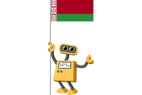 Robot 39-BY: Flag Bot, Belarus