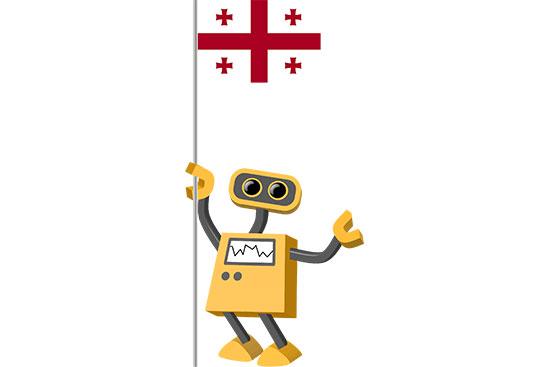 Robot 39-GE: Flag Bot, Georgia