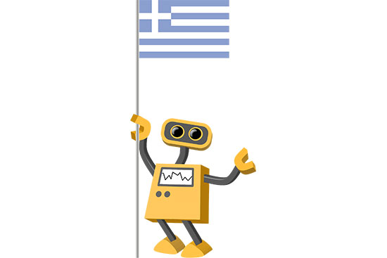 Robot 39-GR: Flag Bot, Greece