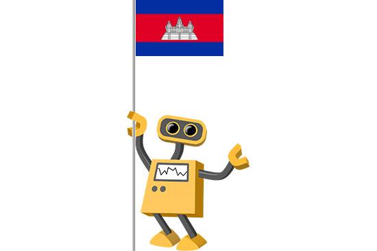 Robot 39-KH: Flag Bot, Cambodia