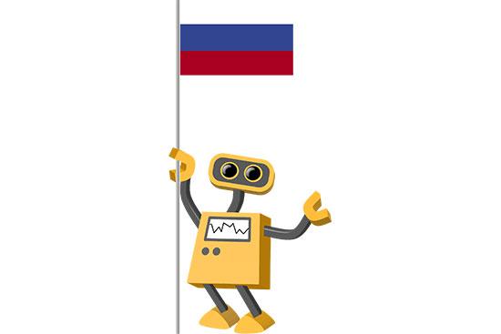 Robot 39-RU: Flag Bot, Russia