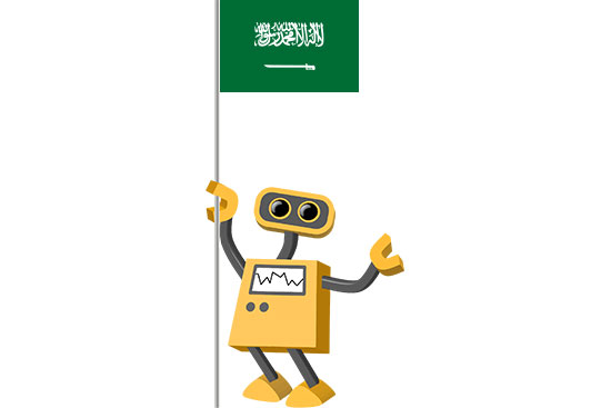 Robot 39-SA: Flag Bot, Saudi Arabia