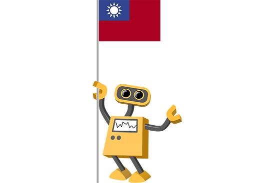 Robot 39-TW: Flag Bot, Taiwan