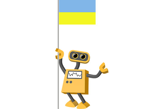 Robot 39-UA: Flag Bot, Ukraine